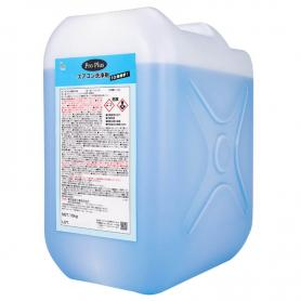 (新製品)エアコン洗浄剤Pro Plus